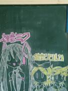 黒板って難しいですねぇ・・・。