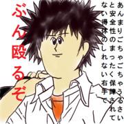 【ミサワ風】上条さん描いてみました。