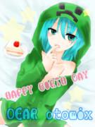 オトミさん誕生日おめでとー。・*・:≡( ´_`)