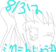 8/3はミクの誕生日日!!