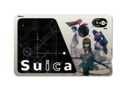 痛Suica Steins gate