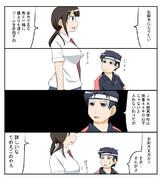 TARITARI漫画