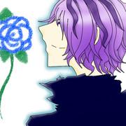 バラとアタシ