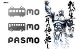 拳王様の痛PASMOつくってみた