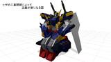 【MMD製作状況】L式BS型第三世代モデル 龍神合体バーンガーン 18