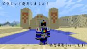 【Minecraft】ピラミッドに旅行に行きました【シグナルマン】