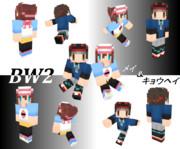 【Minecraft】ポケモンBW2 メイ&キョウヘイスキン【修正版】