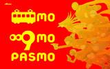 サイボーグ009の痛PASMOをつくってみた