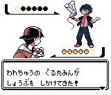 【そんなふいんきで】ポケモン金銀 対戦画面【割ってみた】