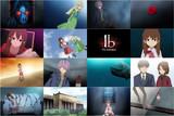 Ib -TheAnimation-