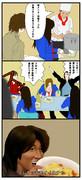 校・長・乱・入