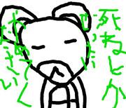 yumi(°×°)/ からお願い
