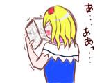 なにかの本を読んで興奮するアリス を描いてみた