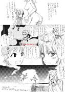 エウレカセブンAO「アオの赤外線透視疑惑!」NGシーン
