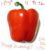 ppさんお誕生日おめでとうございます!