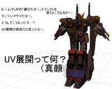 【MMD質問】錆びたヨー