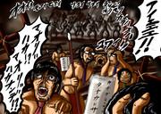 蛮族キャンプがマオリ戦士に物凄い勢いで踊りながら攻め込まれている画像