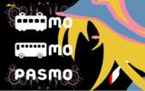 ブラックマジシャンガールの痛PASMOをつくってみた