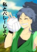 ハイ!よろこんで!(´∀`*)