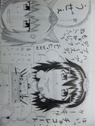 練習(仮) 15 (友人の誕生日で描いた)