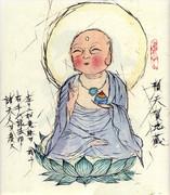 地蔵菩薩い-絵本「ぼくとわたしのほとけさま」より-念佛宗(念仏宗無量寿寺)総本山