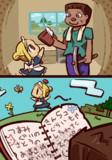 メイド日記