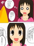 大阪人が大阪さん描いてみた『JR梅田駅ってなんやねん』