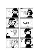 黒雲母漫画