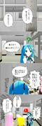 【ボカロMMD漫画】ボカロ☆スクール#01