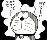ロンドン五輪サッカー日本男子・韓国に惨敗!!