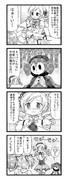 【まどマギ漫画】ときめき魔女リアル2