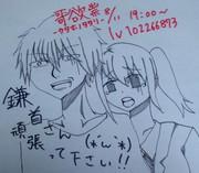 哥欲祟-ウタホノタタリ-頑張ってください!