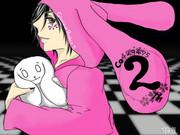 【Glorious Rabbit!!】 c(水Uóܫò)σ記念枠OPイラスト塗ったった
