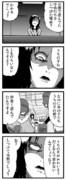 【創作】廃慮-ハイリョ-