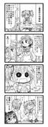 【まどマギ漫画】勧誘