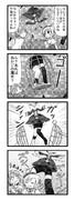 【まどマギ漫画】パーフェクトワルプル