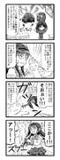 【まどマギ漫画】突撃!隣のグリーフシード