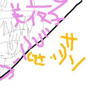 ☆★美夜子☆★+サンニコ静で交乃