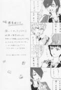 聖Smiley学園 四コマ in理系