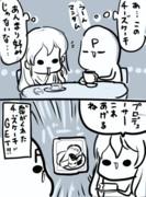 大石泉ちゃん