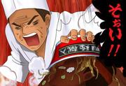 某カップ麺のCMでそぉい!!