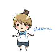 clearさん