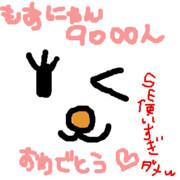 くーぴぃーちゃんから(●・ω・●)