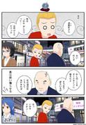 ダークサイド?(3)