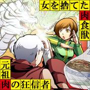 【P4U】愛屋vs海牛
