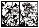 切り絵原画を切ってみた 妖狐×僕SS