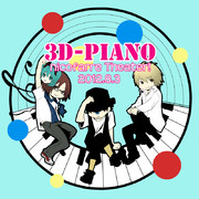 3D-PIANO nicofarre Theater!