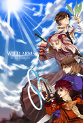 WILD ARMS 4クリア記念ッ!