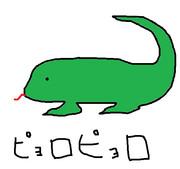 トカゲ 描いてみた