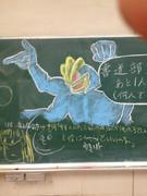 カイリキー 黒板